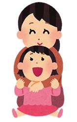 母子共に元気に育つ
